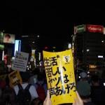 【報告】生活苦しいヤツは声あげろ 貧困たたきに抗議する新宿緊急デモ
