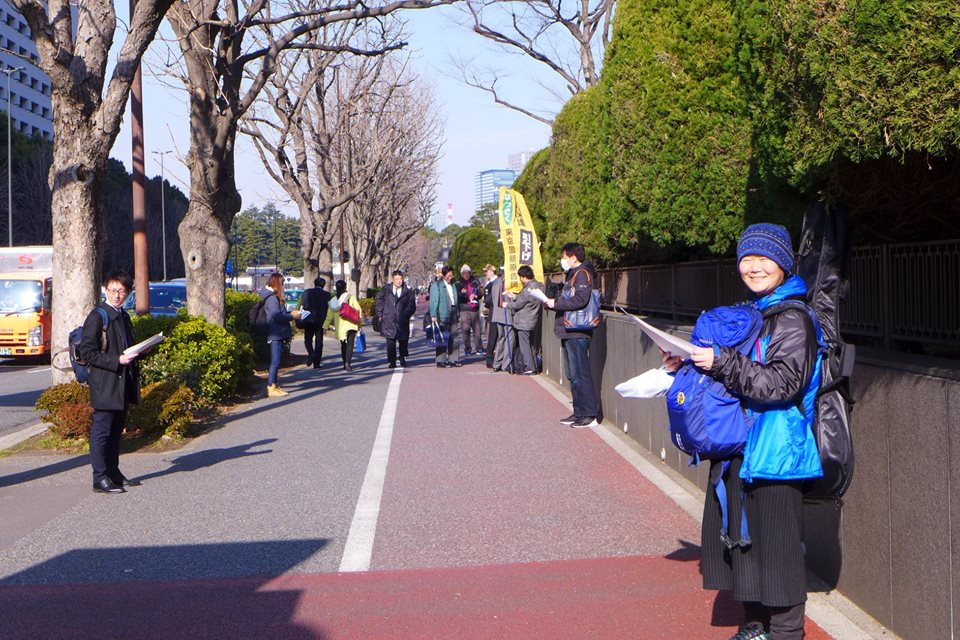東京地裁正門前で街宣