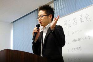 田所良平弁護士