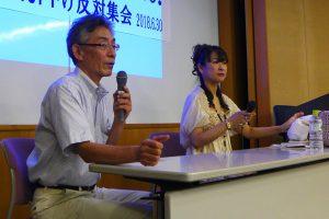 雨宮処凛さん(右)、吉田和雄さん