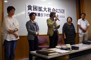 左から、片山かおるさん、山本ようすけさん、大沢ゆたかさん、上村和子さん、有賀精一さん