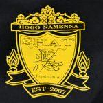 小田原市生活保護利用者威嚇ジャンパー事件